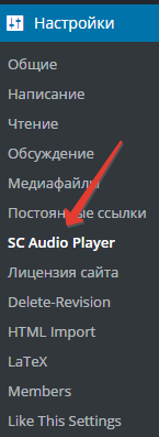 sc audio player-0